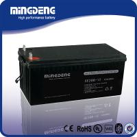 China Christmas hot sale best price 12v 200ah solar battery on sale
