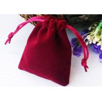 Buy cheap Jewelry Packing Velvet Drawstring Bags For Gift Giving Hot Stamping String from wholesalers