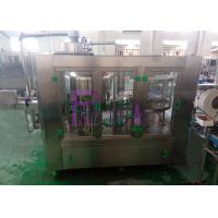 Buy cheap 3 in 1 Water Filling Machine from Wholesalers