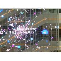 Buy cheap SMD 3 In1 Transparent LED Display P3.9 P7.8 High Brightness For Window Video Wall from Wholesalers