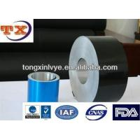 Buy cheap 8011 Alloy Aluminium Coil Used For Pharmaceutical Packaging from Wholesalers