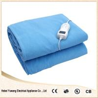 Buy cheap Electric Cover Blankets from wholesalers