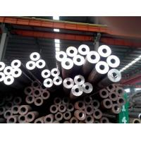 Buy cheap En10305 St35 / E35 Precision Seamless Steel Tube For Hydraulic , Air - Power Cylinder from Wholesalers