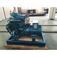 Buy cheap Small Vibration Marine Generator Set from Wholesalers