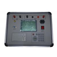 Light Weight Sweep Frequency Response Analyzer 0.001% Frequency Accuracy