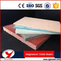 Buy cheap fireproof insulation mgo board,fireproof wall board,sound proof wall insulation from Wholesalers