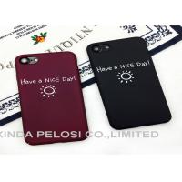 Buy cheap Customize Cell Phone Protective Covers Brand 100% Silicone 3D ECO Friendly from Wholesalers