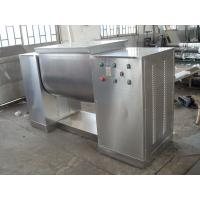 Buy cheap 120 kg/batch Material Feed Groove Powder Mixer Machine For Wet Mixing from Wholesalers