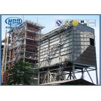 Buy cheap 75T/h Circulating Fluidized Bed Boiler With Desulfurization Function High Efficency from Wholesalers