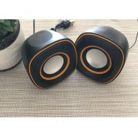 Buy cheap Black Multimedia Wired USB Powered Speakers Stereo Surround 5W 90Hz - 20KHz from Wholesalers