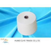 Buy cheap High Tenacity Polyester Sewing Thread , Good Fastness 100 Polyester Spun Yarn from wholesalers