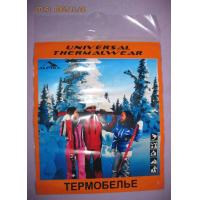 Buy cheap Thermal Underwear Printed Self Adhesive Plastic Bags With Hangers from Wholesalers