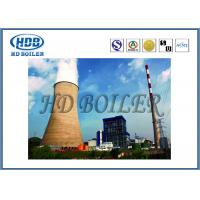 Buy cheap 35T/h Professional Steam CFB Boiler Utility Boiler Coal Fired Environmental Friendly from Wholesalers