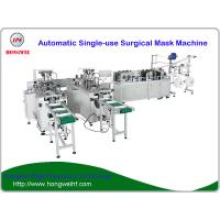 China Automatic Surgical Mask Machine Nonwoven / Melt Blown Nonwoven Materials Applicable