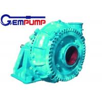 Buy cheap YQS hydraulic Sand Suction Pump , sand mining pump for port construction from Wholesalers