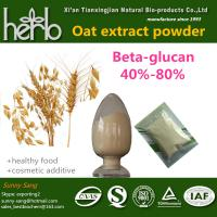 Buy cheap Oat extract powder Beta-glucan from Wholesalers