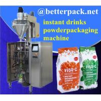 Buy cheap Big plastic pouch drinks powder forming filling sealing packaging machine from Wholesalers
