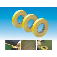 China Customized Yellow Double Sided Carpet Tape Self-Adhesive Tapes on sale