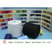 Buy cheap White / Black 100 Spun Polyester Yarn , Polyester Thread For Sewing Machine 40s/2 from Wholesalers