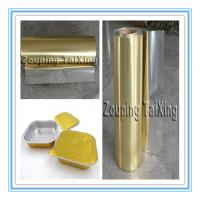 Buy cheap 8011 golden aluminium foil from Wholesalers
