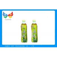 Food Grade Blow Soft PVC Shrink Film , Plastic Heat Shrink Wrap For Bottles