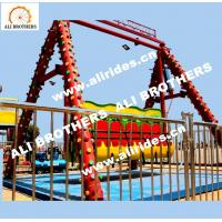 Buy cheap Funny outdoor amusement games machine happy swing rides from wholesalers