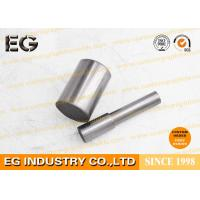 "Buy cheap High Purity Solid Graphite Rod Black Electrode Cylinder Bars 0.25"" For Industry Tools from Wholesalers"