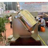 Buy cheap Low Noise Granule Raw / Powder Mixing Machine Three Dimensional from Wholesalers