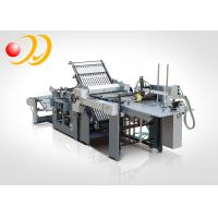 Buy cheap High Performance Commercial Folding Machines With Electrical System from Wholesalers