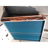 Buy cheap high-quality blue finned tube heat exchanger made in China from Wholesalers