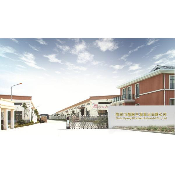 China Qufu Libohaitai Biochem Technology Co.,Ltd. manufacturer
