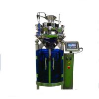Manufactory machine packing snack potato chips packing machine for sale