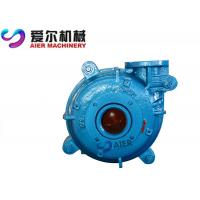 Buy cheap 6/4E AH Slurry Pump Heavy Duty For Mining Interchangable With  Slurry Pump from Wholesalers
