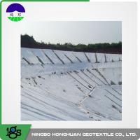 PET / PP Filament Non Woven Geotextile 350GSM White For Road Stabilization