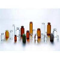 Buy cheap Mini 3ML 5ML Liquid / Powder Medical Glass Vials For Store Medication from Wholesalers