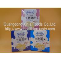 Buy cheap DOSMC Low Fat Chocolate Milk Tablet Candy With Fresh / Real Raw Material from Wholesalers