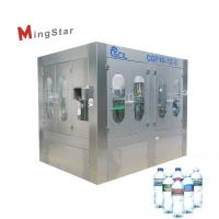 China 500Ml Automatic Pet drinking water bottling plant , small mineral water plant on sale
