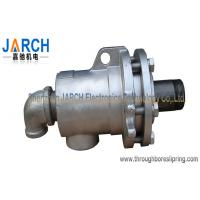 Buy cheap SA Serial High pressure fitings steam rotary joint / hydraulic rotary coupling from Wholesalers