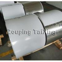Buy cheap lubricated and lacquered  aluminium foil for airline tray from Wholesalers