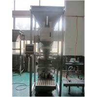 filling machine semi automatic 25kg powder packing machine for bag for sale