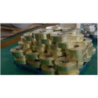 Buy cheap Aluminum Coil 8011 H14 For Medicine/Wine Cap from Wholesalers
