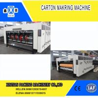 Buy cheap High Precision Carton Making Machine / Paper Die Cutting Machines , 2800mm Inboard Width from wholesalers