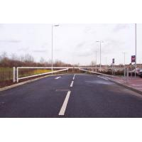 Buy cheap arm barrier from Wholesalers