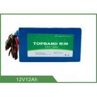 Buy cheap 100% DOD 12V 12Ah Lithium Deep Cycle Battery For Solar Power  from Wholesalers