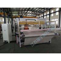 Buy cheap Four Column Leather Cutting Press Machine Automatic Lubrication System from wholesalers