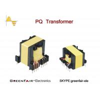 Buy cheap Big Current Large Power Transformer For Plant Lighting Stable Function Safe from wholesalers