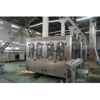 Buy cheap High Output 3 In 1 Filling Machine Filling 8,000 Small Bottles In An Hour from Wholesalers