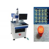 Buy cheap Rubber Stamp Co2 Laser Engraving Machine For Plastic Garment Accessories from Wholesalers