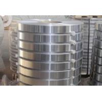 Buy cheap 8011/H14 Aluminum Coil Both Sides Lacquer For Vial Seals from Wholesalers