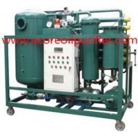Buy cheap Waste Edible Cooking Oil Purifier from wholesalers